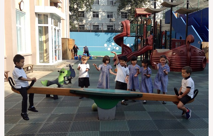 Y1 in playground