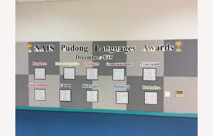 Language Awards
