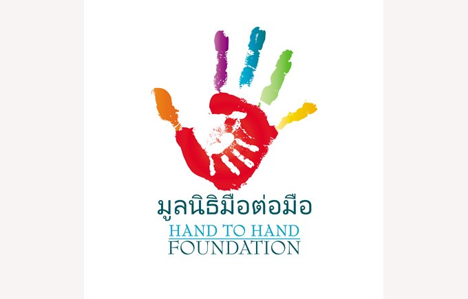 Scholarship for Hand to Hand Students