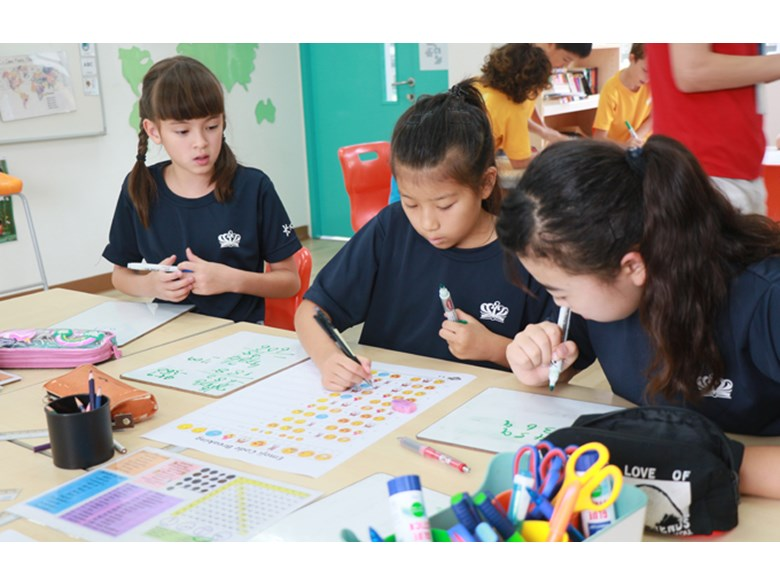 Dover Court International School Singapore, Year 6 Maths House Day