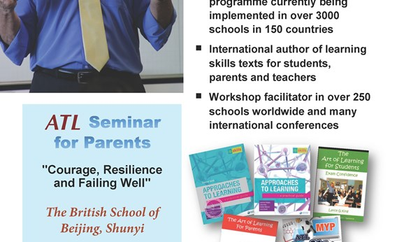 """ATL Seminar for Parents """"Courage, Resilience and Failing Well"""""""