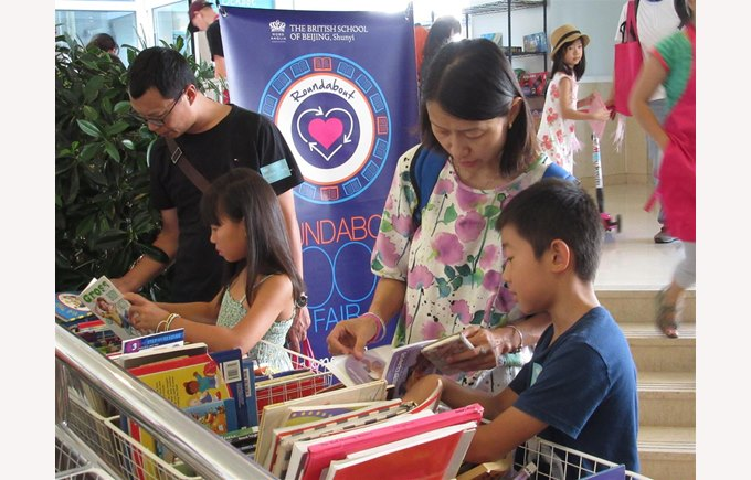 Roundabout Book Fair Aug 2016