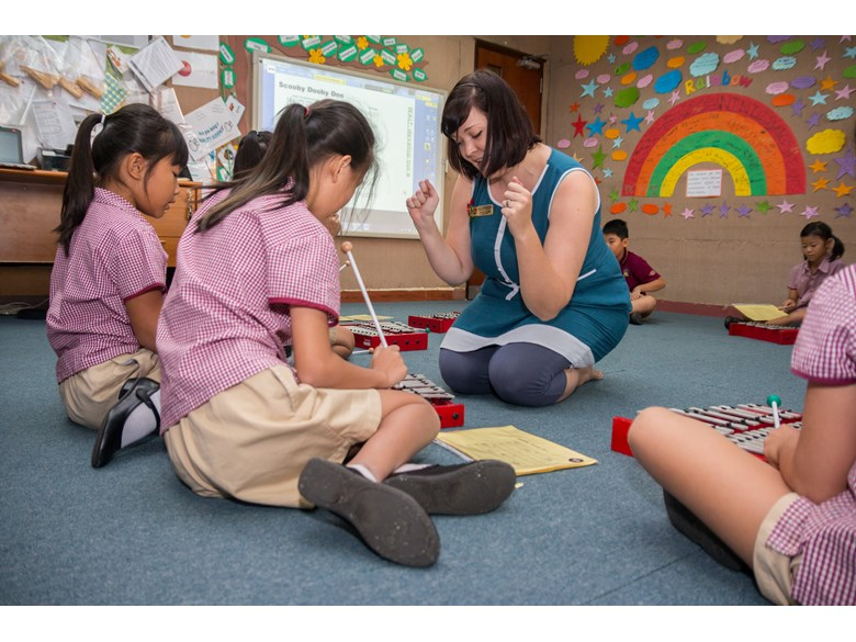 Instrumental Lessons at An Phu Primary | British International School, HCMC