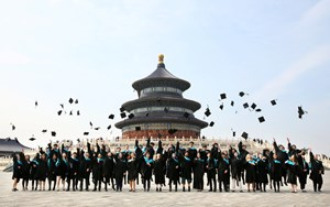 2018 Grad Temple of Heaven 540x329