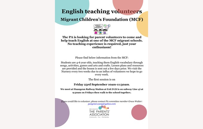 PA & MCF_English Teaching Volunteers