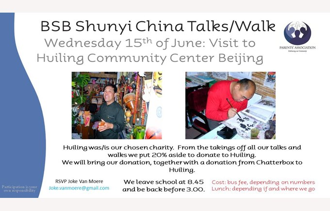 China Talks/Walk to Huiling June 16, 2016