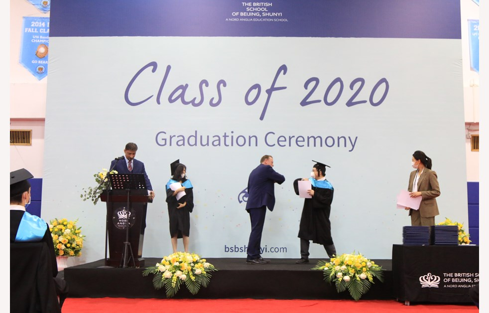 2020 Graduation Ceremony (4)