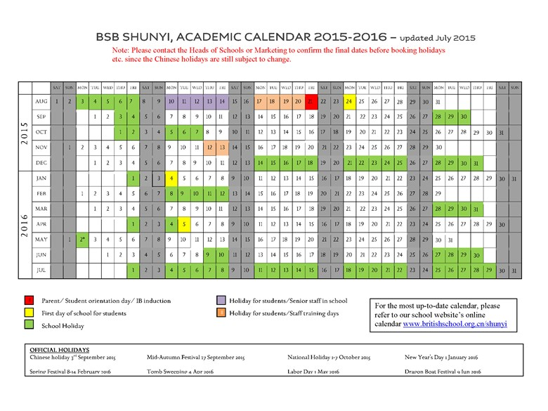 BSB SY Calendar Year 2015 -16 for parents-updated July 2015