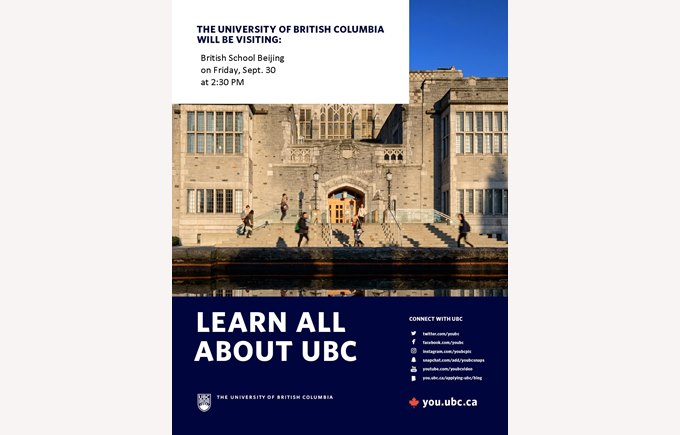 20160930 UBC Visit to BSB