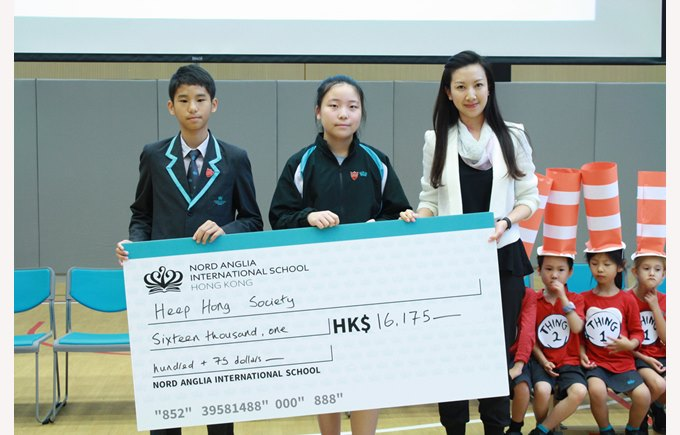 Heep Hong Society cheque