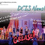 DCIS March 2018 Newsletter