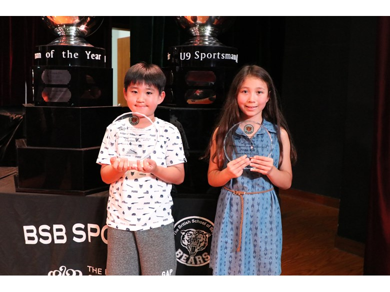 U9 Sportsman and Sportswoman