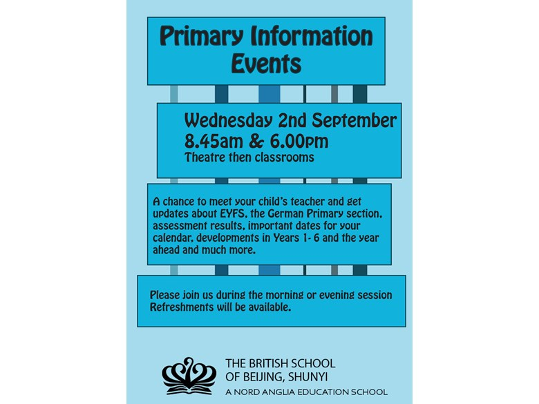 Primary Info Events