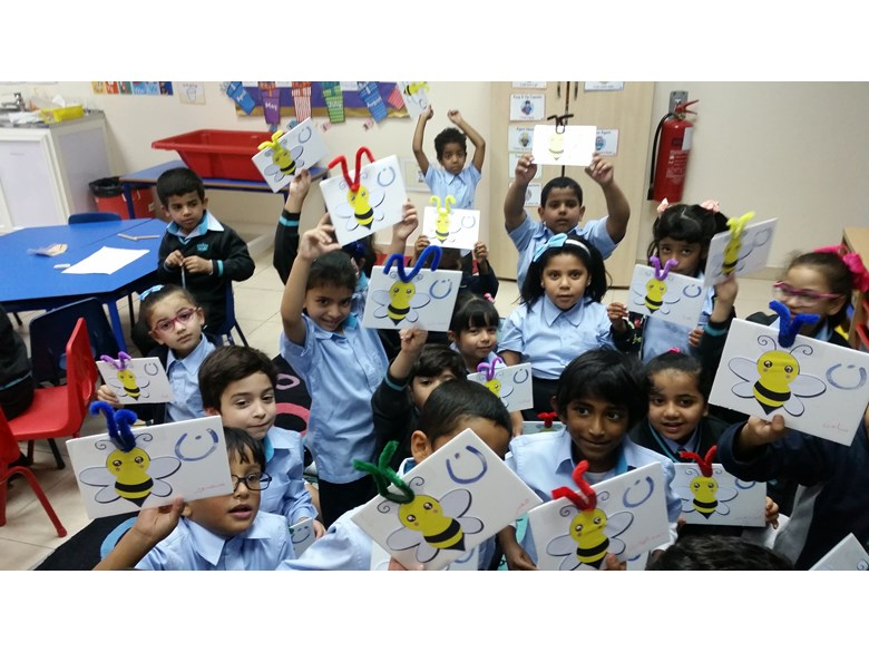 Gharaffa Year 1 Arabic
