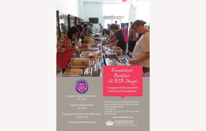 Roundabout Bookfair poster Aug 2017