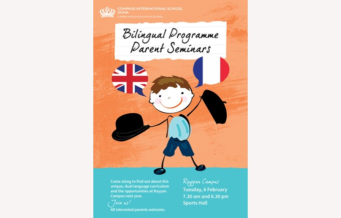 Rayyan English French Workshop