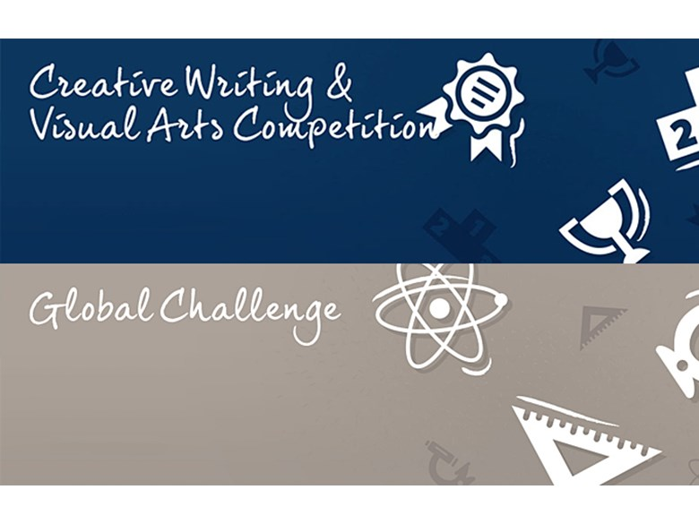 Global Campus Competitions