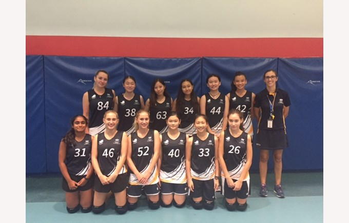 BSG U19 Volleyball 2017-18