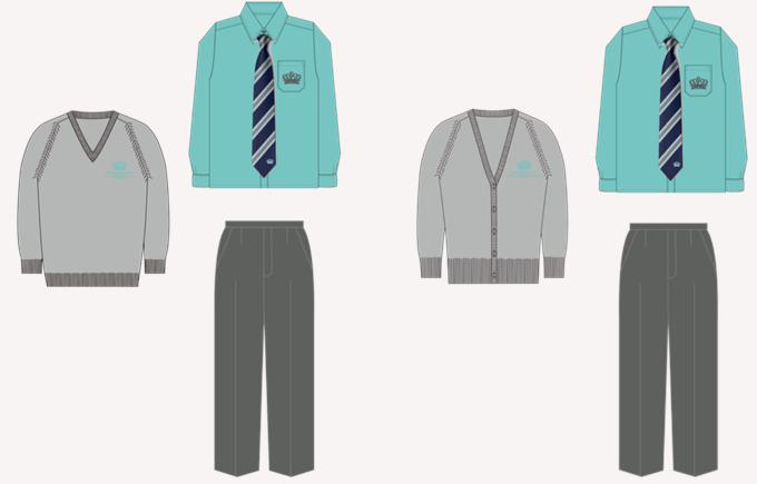 Primary Boys Uniform