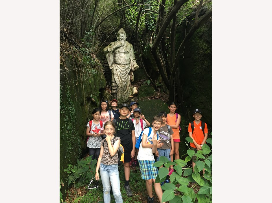 Year 5 Trip to Nanbeihu