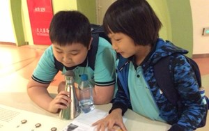 Year 4 Trip – China Science of Technology Museum