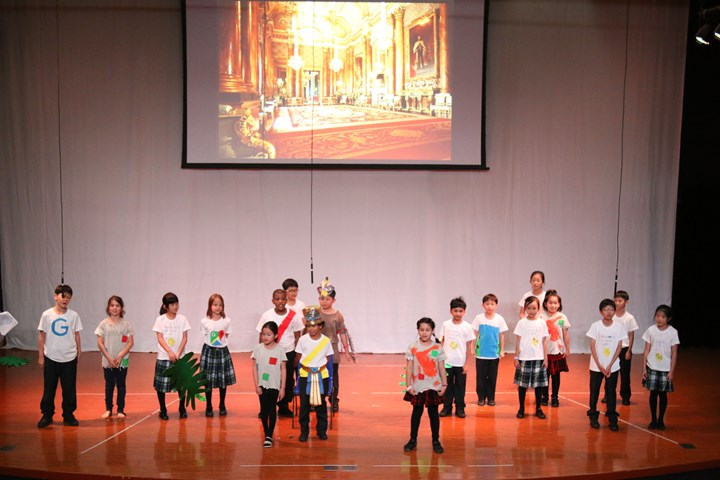 Primary performing arts (13)