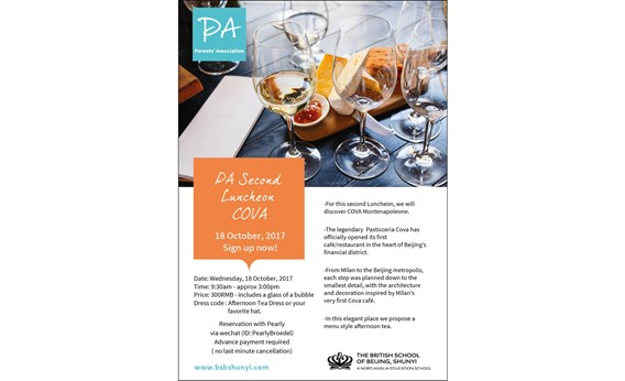 20171018 PA 2nd Luncheon-540X329