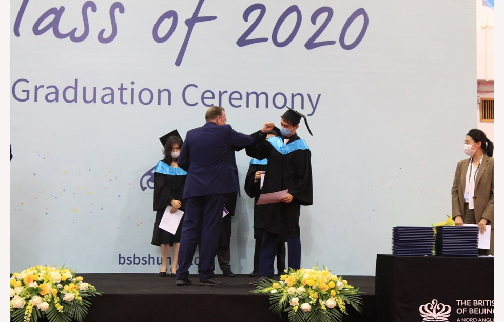 2020 Graduation Ceremony (7)
