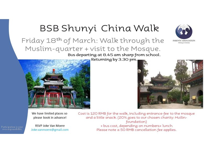 1803 China Walk Muslim quarters