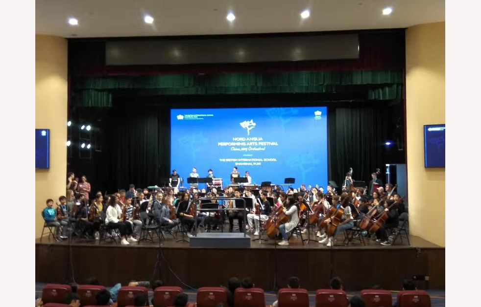Nord Anglia Performing Arts Festival, China 2019 Orchestral