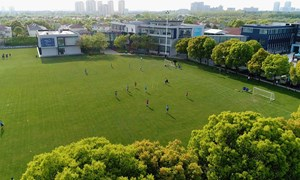 Our School | Nord Anglia International School Shanghai, Pudong