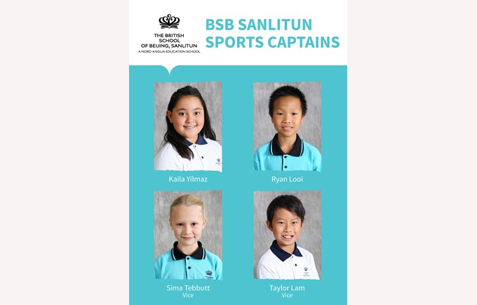 Sports Captains 201819
