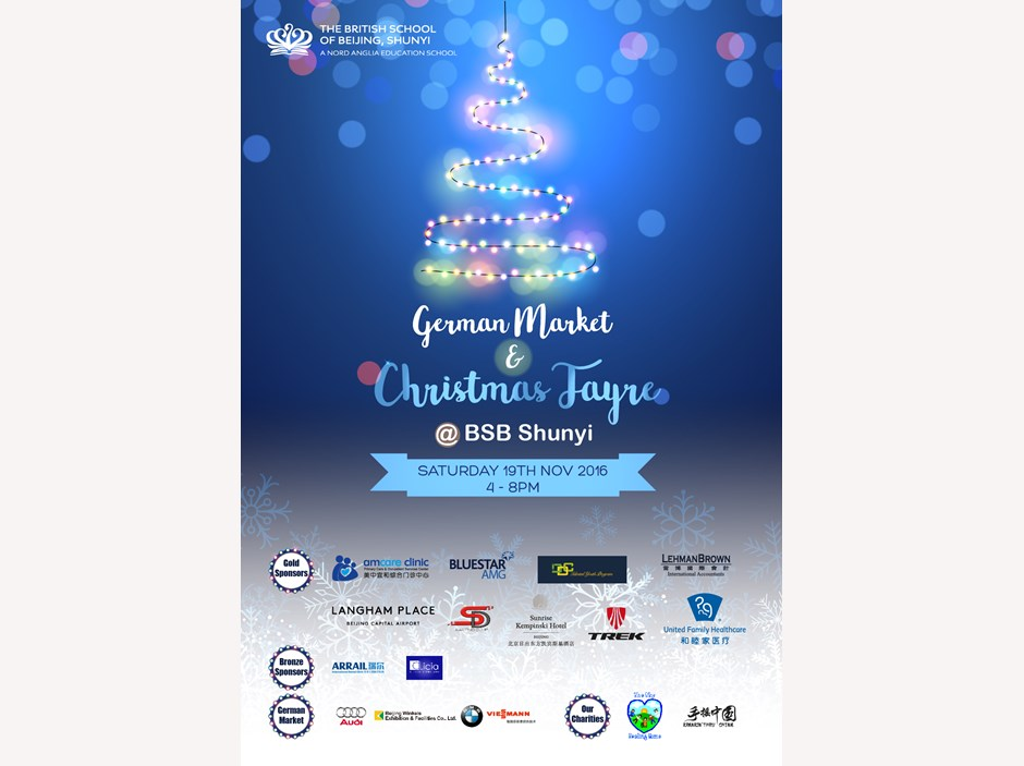 Christmas Fayre 2016 with sponsors logos