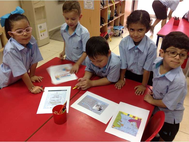 Gharaffa Year 1 | The Giraffes