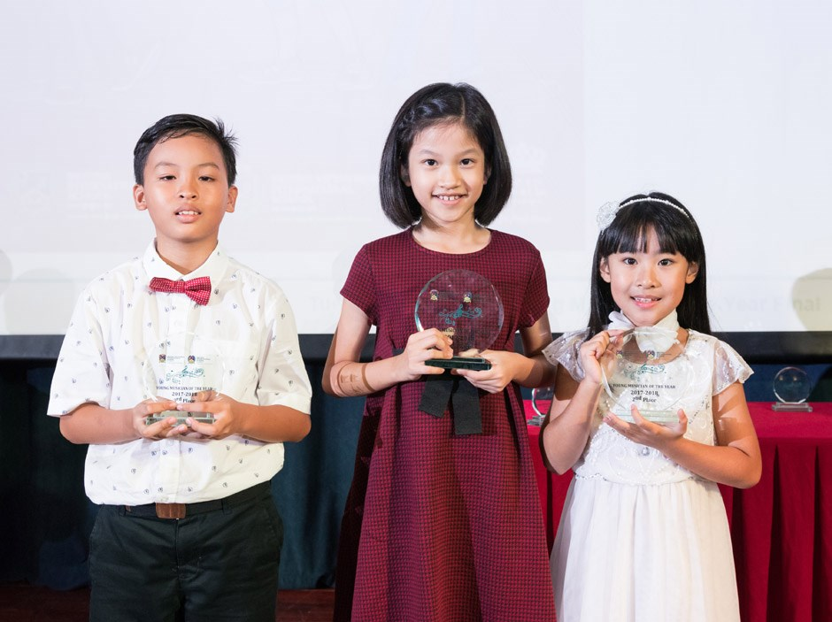 Young Musician Of The Year 17-2093
