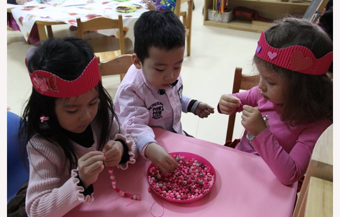 EYFS pink day