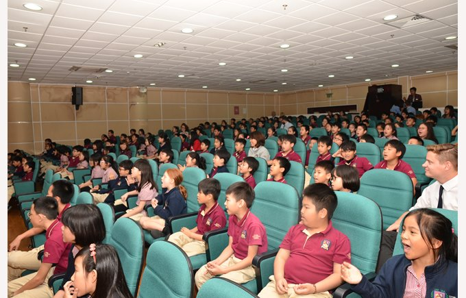 British International School Hanoi Theatre