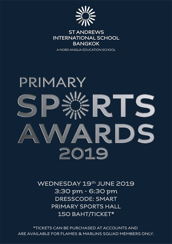 primary sports awards