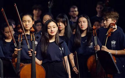 Nord Anglia Performing Arts Festival