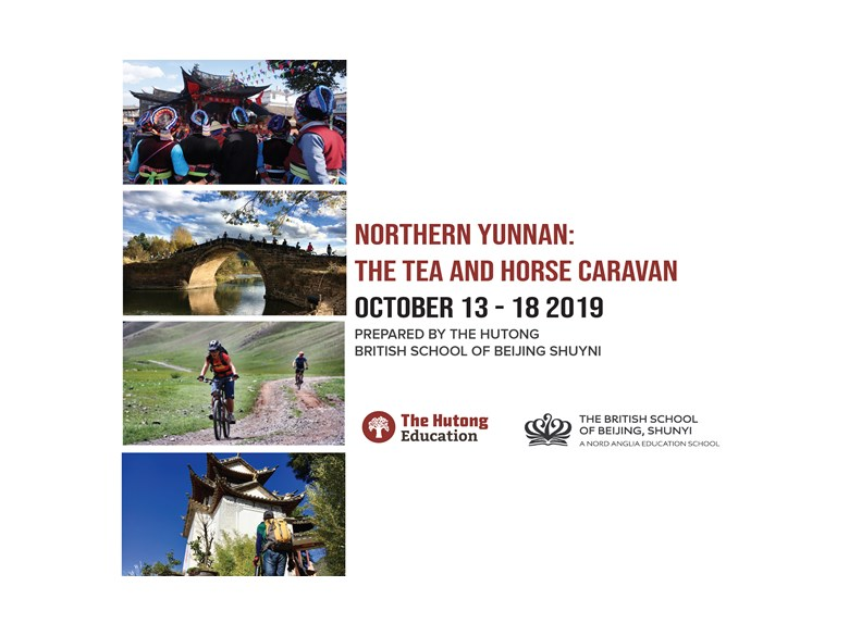BSB Year 10 Northern Yunnan Departure Pack 2019-1