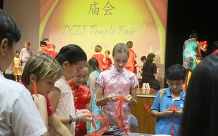 Dover Court International School Singapore Chinese New Year Temple Fair Year or the Rat 2020