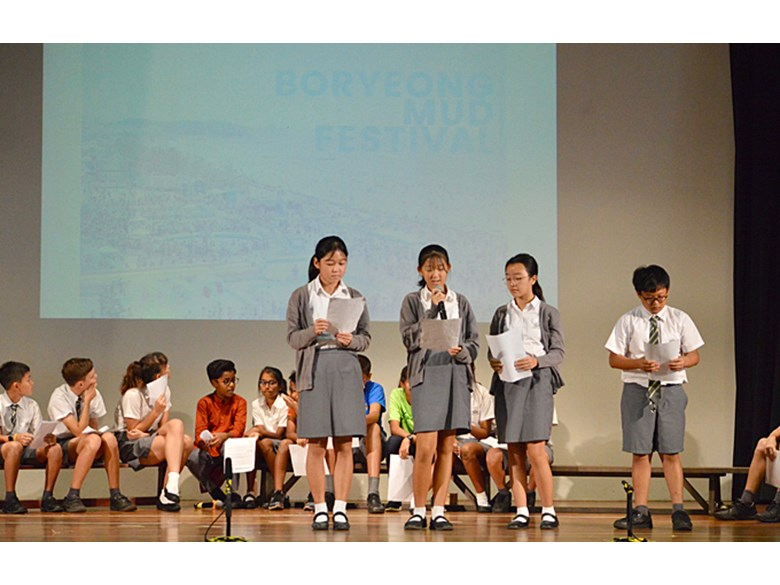 Global Citizenship Assembly by 7CM