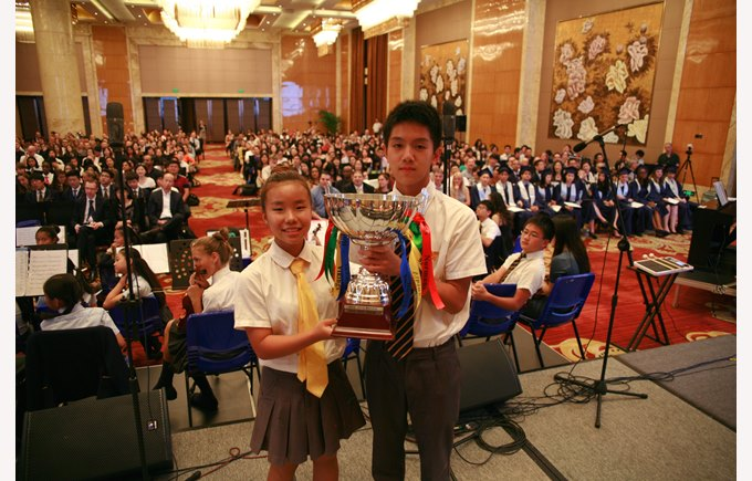 The British School of Guangzhou Awards Day 2015
