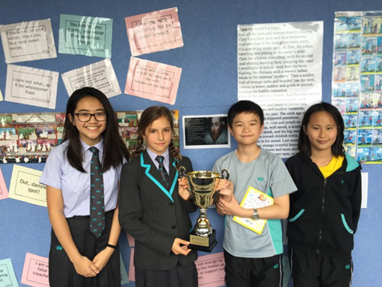 Spelling Bee - 18 March 2016