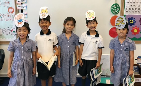 Y1 chinese lesson