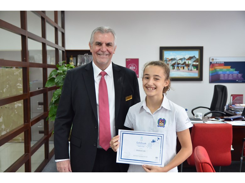Nord Anglia Young Writer of the Year Award