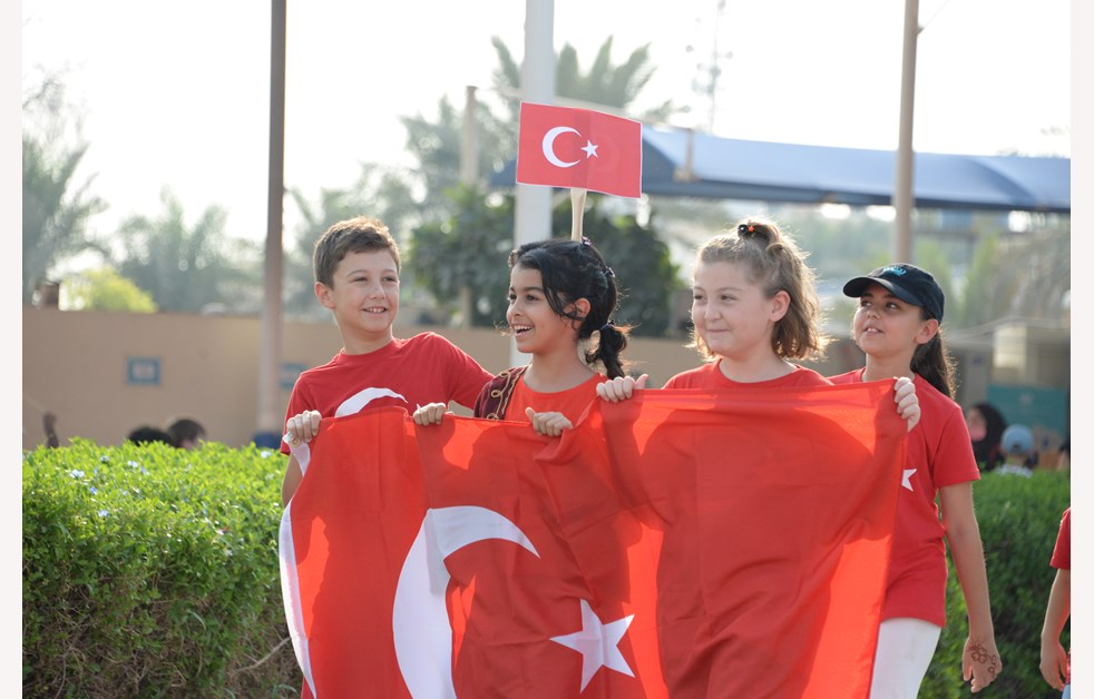 Gharaffa International Parade