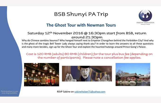 PA Ghost Tour