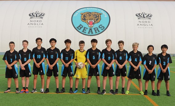 U14 NAE China Cup Football (Boys-BSB)