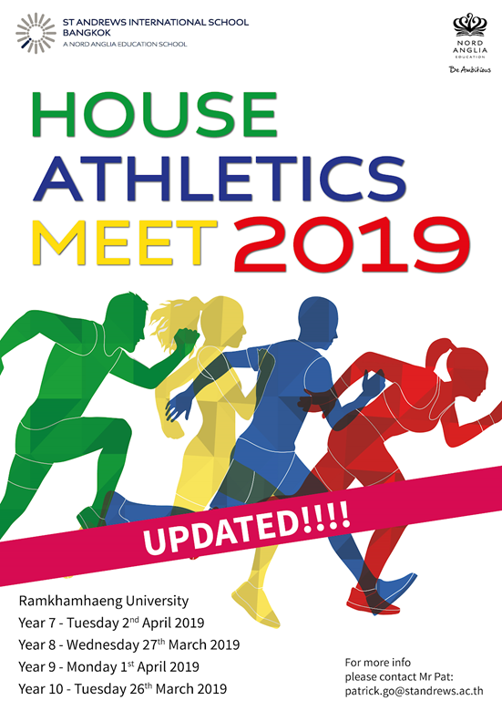 house athletics meet 2019